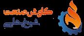 لوگوی کاوش صنعت شیخ بهایی